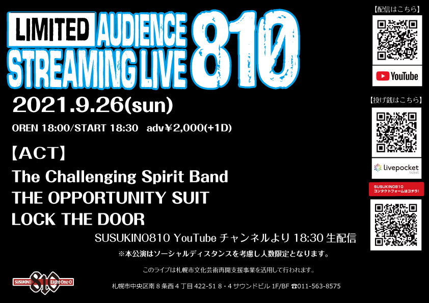 2021.9.26 The Challenging Spirit Band/THE OPPORTUNITY SUIT/LOCK THE DOOR